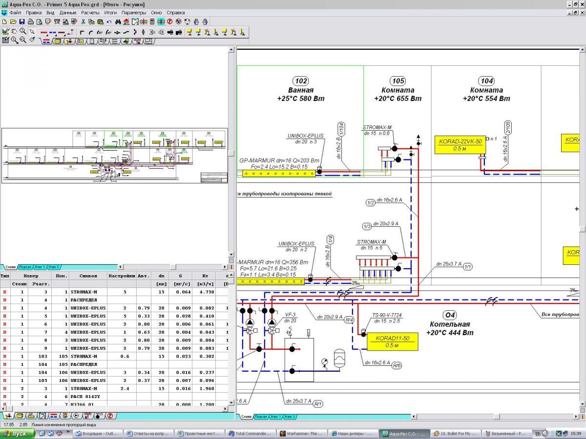 Программа Для Расчета Трубопроводов
