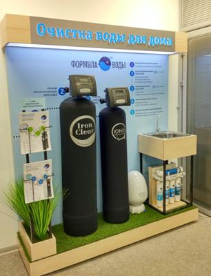 разработка систем химической водоочистки и умягчения воды